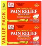 DDM PAIN RELIEVE VALUE PK