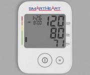 DDM Automatic Digital Blood Pressure Arm Monitor