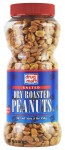 DDM DRY RST NUTS SALTED