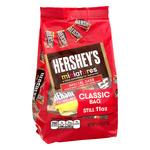 Hershey's Miniatures Special Dark Mildly Sweet Chocolate Assortment