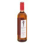 Skinnygirl California Rose Wine