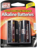 DDM Premium Alkaline Battery C 2 Pack